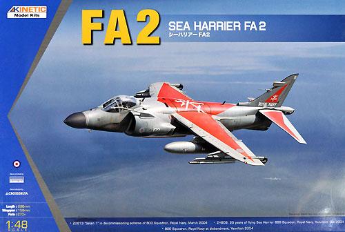 シーハリアー FA2プラモデル(キネティック1/48 エアクラフト プラモデルNo.K48041)商品画像