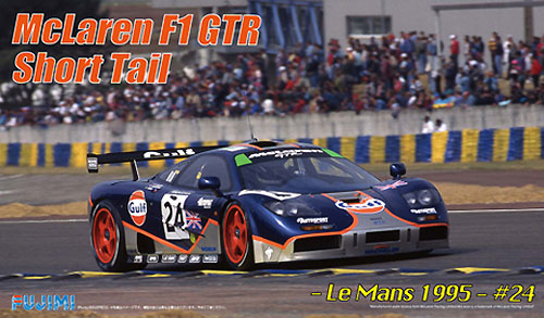 Gtr マクラーレン f1