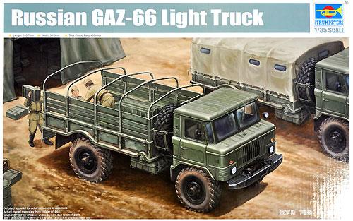 ロシア GAZ-66 軽トラックプラモデル(トランペッター1/35 AFVシリーズNo.01016)商品画像