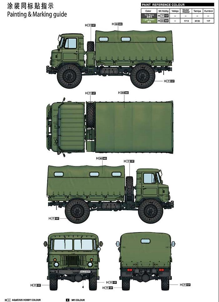 ロシア GAZ-66 軽トラックプラモデル(トランペッター1/35 AFVシリーズNo.01016)商品画像_2