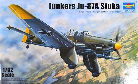 ユンカース Ju-87A スツーカプラモデル(トランペッター1/32 エアクラフトシリーズNo.03213)商品画像