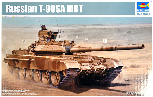 ロシア T-90SA 主力戦車プラモデル(トランペッター1/35 AFVシリーズNo.05563)商品画像