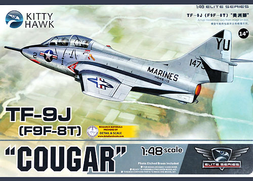 TF-9J (F9F-8T) クーガープラモデル(キティホーク1/48 ミリタリーNo.KH80129)商品画像