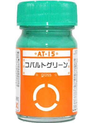コバルトグリーン (AT-15)塗料(ガイアノーツボトムズカラー シリーズNo.AT-015)商品画像