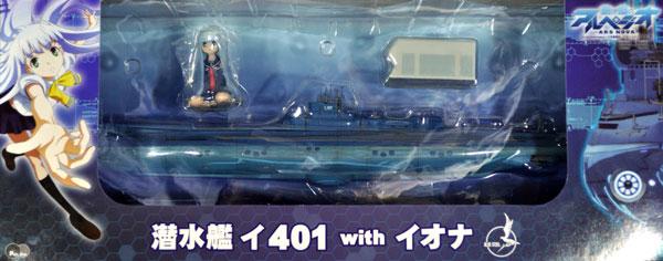潜水艦 イ401 with イオナ (蒼き鋼のアルペジオ アルス・ノヴァ)完成品(ピットロード塗装済完成品モデルNo.PD013)商品画像