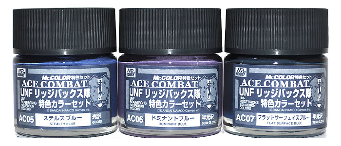 エースコンバット UNF リッジバックス隊 特色セット塗料(GSIクレオスMr.カラー 特色セットNo.CS669)商品画像_1