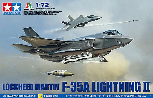 ロッキード マーチン F-35A ライトニング 2プラモデル(タミヤ1/72 ウォーバードコレクションNo.087)商品画像