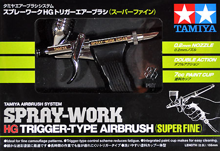 スプレーワーク HG トリガーエアーブラシ (スーパーファイン)エアブラシ(タミヤタミヤエアーブラシシステムNo.74549)商品画像