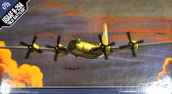 USAAF B-29A オールドバトラープラモデル(アカデミー1/72 AircraftsNo.12517)商品画像