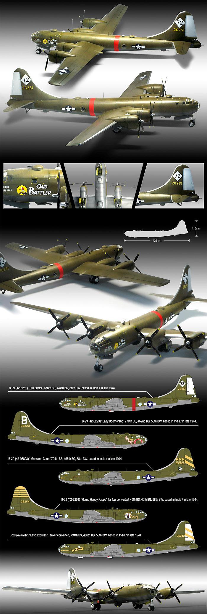 USAAF B-29A オールドバトラープラモデル(アカデミー1/72 AircraftsNo.12517)商品画像_2