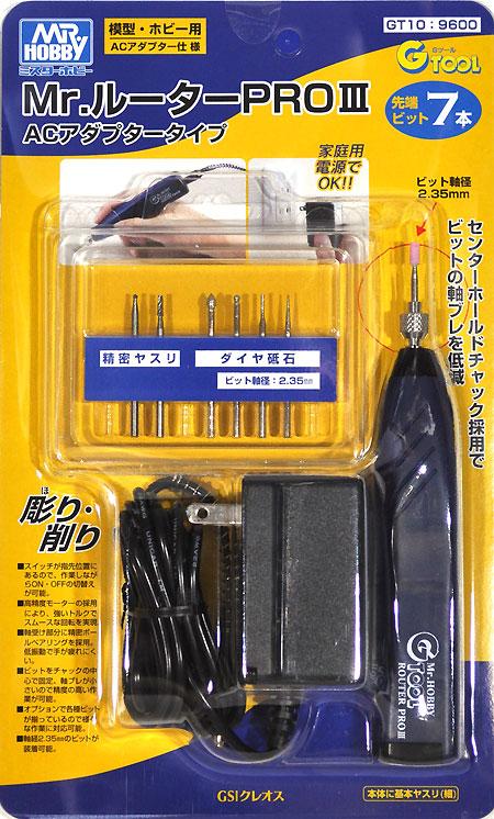 Mr.ルーター PRO 3 ACアダプタータイプ工具(GSIクレオスGツールNo.GT010)商品画像