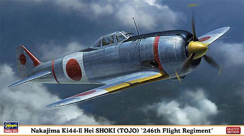 中島 キ44 二式単座戦闘機 鍾馗 2型 丙 飛行第246戦隊プラモデル(ハセガワ1/48 飛行機 限定生産No.07382)商品画像