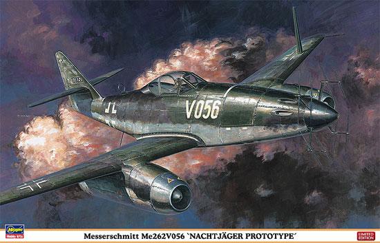 メッサーシュミット Me262V056 夜間戦闘試作機プラモデル(ハセガワ1/32 飛行機 限定生産No.08237)商品画像