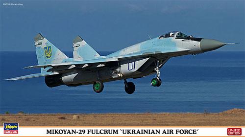 ミグ29 フルクラム ウクライナ空軍プラモデル(ハセガワ1/72 飛行機 限定生産No.02118)商品画像