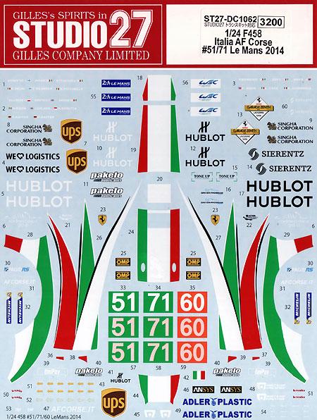 フェラーリ 458 AFコルセ #51/71 ルマン 2014デカール(スタジオ27ツーリングカー/GTカー オリジナルデカールNo.DC1062)商品画像