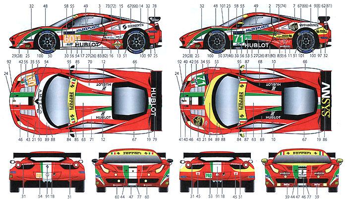 フェラーリ 458 AFコルセ #51/71 ルマン 2014デカール(スタジオ27ツーリングカー/GTカー オリジナルデカールNo.DC1062)商品画像_2