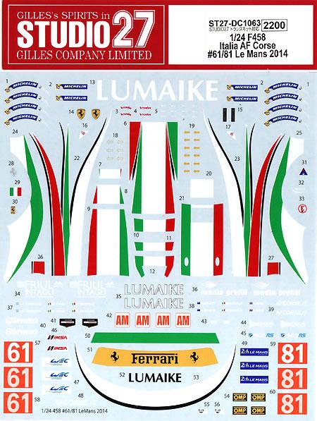 フェラーリ 458 AFコルセ #61/81 ルマン 2014デカール(スタジオ27ツーリングカー/GTカー オリジナルデカールNo.DC1063)商品画像