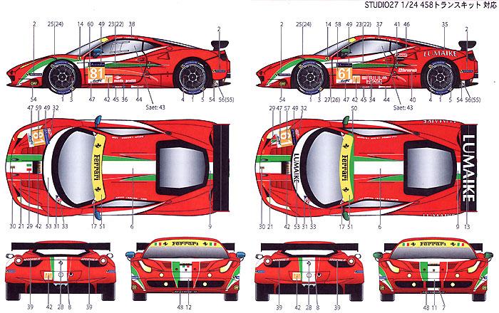 フェラーリ 458 AFコルセ #61/81 ルマン 2014デカール(スタジオ27ツーリングカー/GTカー オリジナルデカールNo.DC1063)商品画像_1