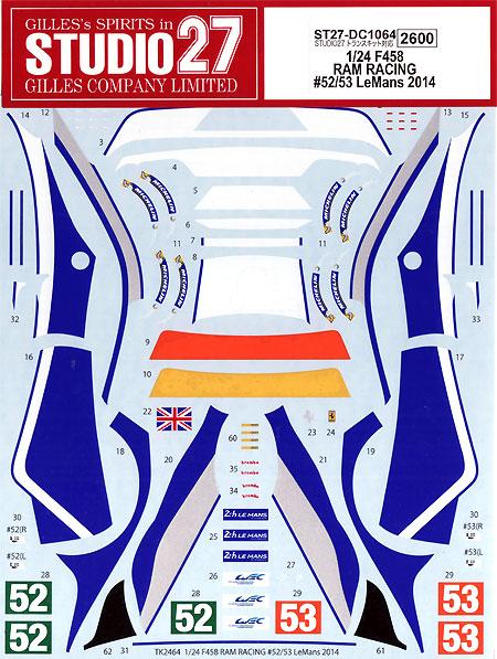 フェラーリ 458 RAMレーシング #52/53 ルマン 2014デカール(スタジオ27ツーリングカー/GTカー オリジナルデカールNo.DC1064)商品画像