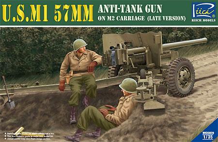 アメリカ M1 57mm対戦車砲 後期型 M2キャリッジ (後期型)プラモデル(リッチモデル1/35 AFVモデルNo.RV35020)商品画像