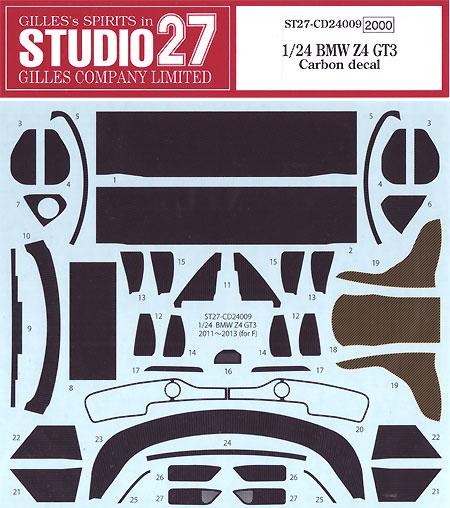 BMW Z4 GT3 カーボンデカール (フジミ用)デカール(スタジオ27ツーリングカー/GTカー カーボンデカールNo.CD24009)商品画像