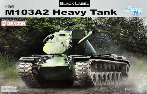 アメリカ海兵隊 M103A2 重戦車 ファイティングモンスタープラモデル(ドラゴン1/35 BLACK LABELNo.3549)商品画像