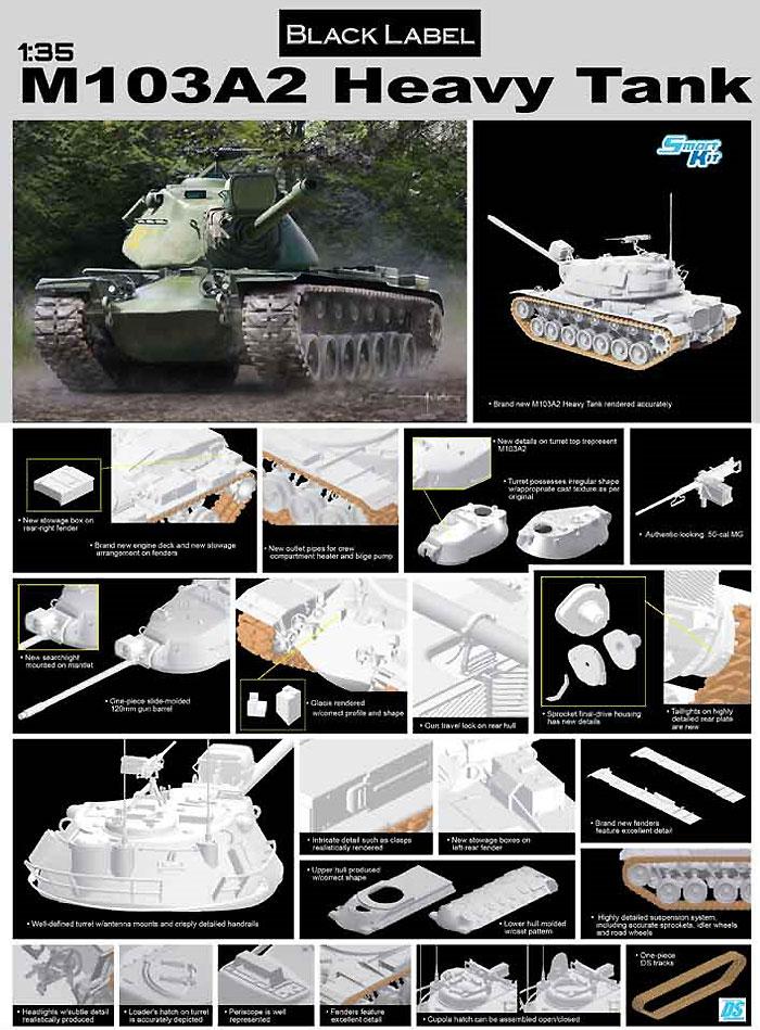 アメリカ海兵隊 M103A2 重戦車 ファイティングモンスタープラモデル(ドラゴン1/35 BLACK LABELNo.3549)商品画像_4