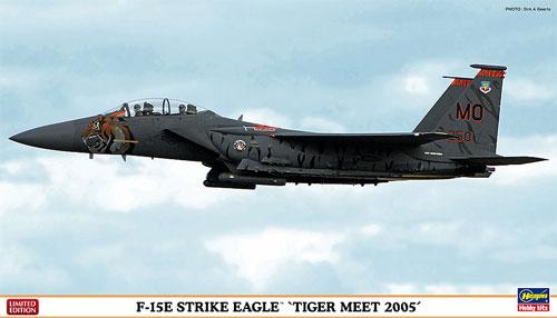 F-15E ストライク イーグル タイガーミート 2005プラモデル(ハセガワ1/72 飛行機 限定生産No.02119)商品画像