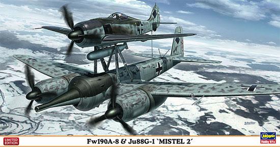 Fw190A-8 & Ju88G-1 ミステル 2プラモデル(ハセガワ1/72 飛行機 限定生産No.02113)商品画像