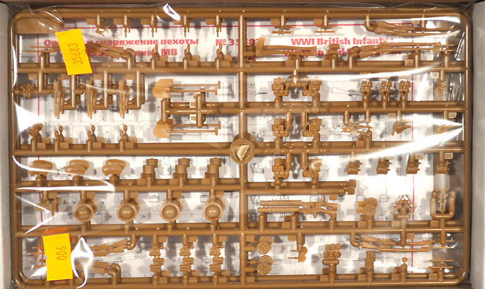 WW1 イギリス歩兵 ウェポン & 装備プラモデル(ICM1/35 ミリタリービークル・フィギュアNo.35683)商品画像_1