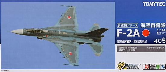 航空自衛隊 三菱 F-2A 第6飛行隊 (築城基地)プラモデル(トミーテック技MIXNo.AC405)商品画像