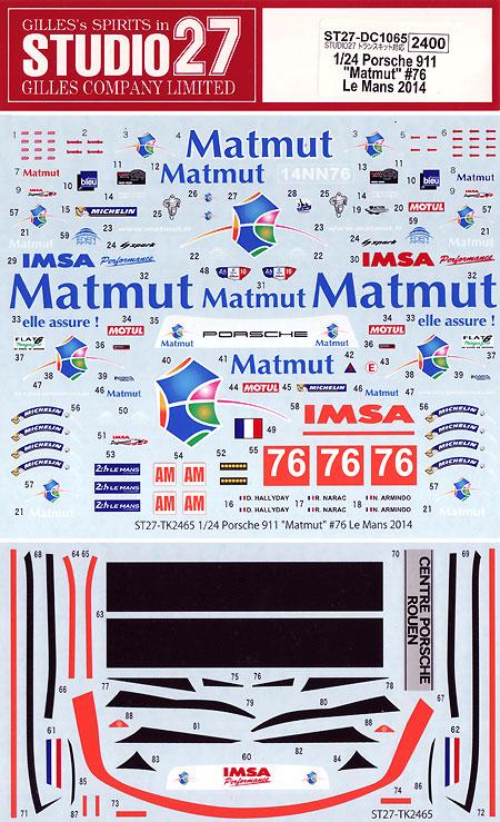 ポルシェ 911GT3 RSR Matmut #76 ルマン 2014 デカールデカール(スタジオ27ツーリングカー/GTカー オリジナルデカールNo.DC1065)商品画像