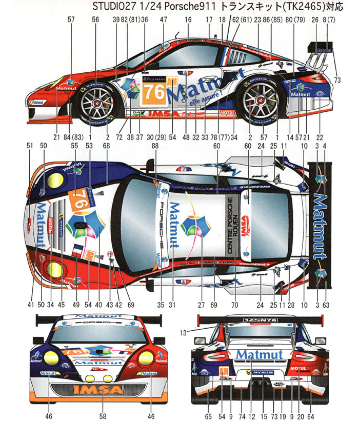ポルシェ 911GT3 RSR Matmut #76 ルマン 2014 デカールデカール(スタジオ27ツーリングカー/GTカー オリジナルデカールNo.DC1065)商品画像_1