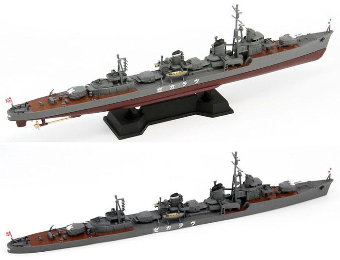 日本海軍 陽炎型駆逐艦 浦風 (新装備付)プラモデル(ピットロード1/700 スカイウェーブ W シリーズNo.SPW031)商品画像_2
