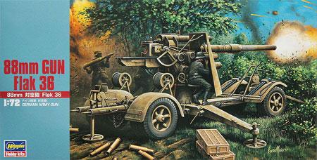 88mm 対空砲 Flak36プラモデル(ハセガワ1/72 ミニボックスシリーズNo.MT038)商品画像