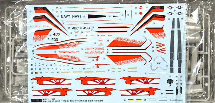 F/A-18C ホーネット VFA-94 マイティシュライクス 岩国海兵航空基地プラモデル(フジミAIR CRAFT (シリーズF)No.722566)商品画像_1