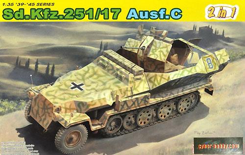 ドイツ Sd.Kfz.251/17 Ausf.C 対空自走砲/コマンドバージョン (2in1)プラモデル(サイバーホビー1/35 AFV シリーズ (