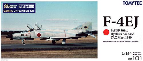 F-4EJ ファントム 2 第301飛行隊 (百里基地・1980戦競)プラモデル(トミーテック技MIX 無彩色キットNo.GK-101)商品画像