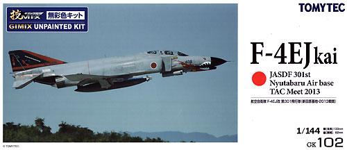F-4EJ改 ファントム 2 第301飛行隊 (新田原基地・2013戦競)プラモデル(トミーテック技MIX 無彩色キットNo.GK-102)商品画像