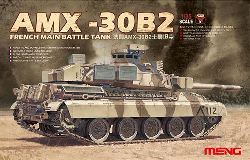 フランス AMX-30B2 主力戦車プラモデル(MENG-MODEL1/35 ティラノサウルス シリーズNo.TS-013)商品画像