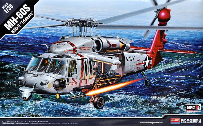 MH-60S HSC-9 トライデンツプラモデル(アカデミー1/35 AircraftNo.12120)商品画像