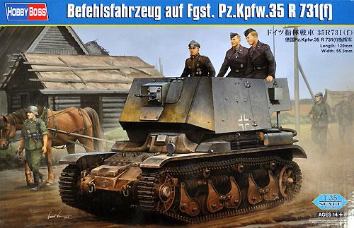 ドイツ 指揮戦車 35R731(f)プラモデル(ホビーボス1/35 ファイティングビークル シリーズNo.83809)商品画像