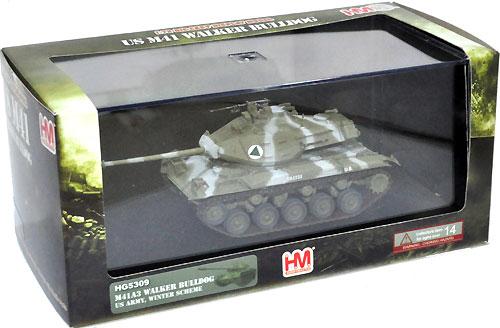 M41A3 ウォーカーブルドッグ アメリカ陸軍 冬季迷彩完成品(ホビーマスター1/72 グランドパワー シリーズNo.HG5309)商品画像