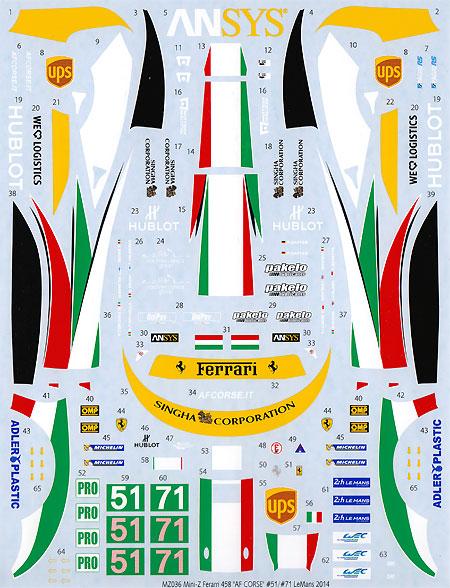 フェラーリ 458 AF CORSE #51/#71 ルマン 2014 用 デカールデカール(MZデカールミニッツレーサー対応 オリジナルデカールNo.MZ0036)商品画像