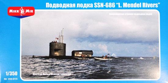 SSN-686 L. メンデル リヴァース 原子力潜水艦 w/DDSプラモデル(ミクロミル1/350 艦船モデルNo.350-015)商品画像
