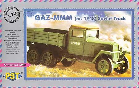 ロシア GAZ-MMM 6輪トラック 1943年型プラモデル(PST1/72 AFVモデルNo.72078)商品画像