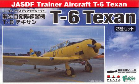 航空自衛隊 T-6 テキサン (2機セット)プラモデル(プラッツ1/144 自衛隊機シリーズNo.PF-020)商品画像
