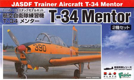 航空自衛隊 T-34 メンター (2機セット)プラモデル(プラッツ1/144 自衛隊機シリーズNo.PF-021)商品画像