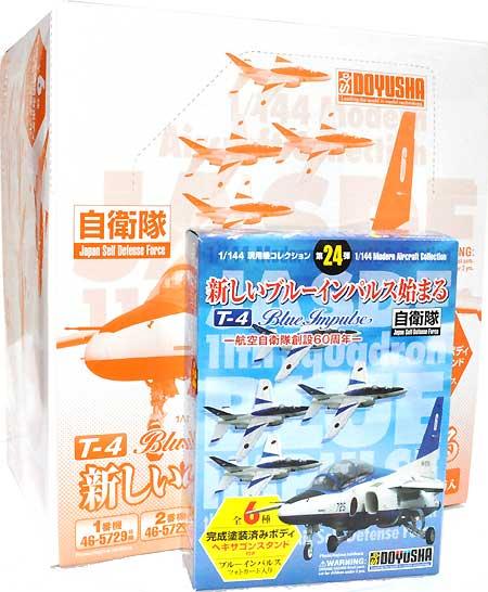 新しいブルーインパルス始まる T-4 ブルーインパルス (1BOX)プラモデル(童友社1/144 現用機コレクションNo.024B)商品画像