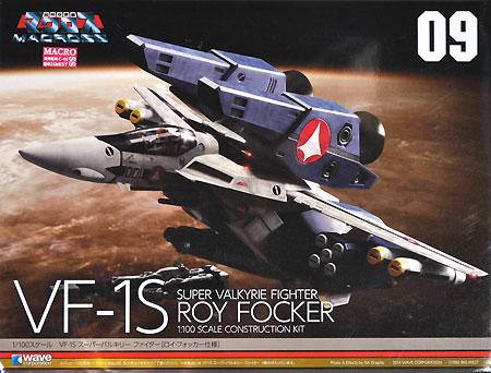 VF-1S スーパーバルキリー ファイター ロイ・フォッカー仕様プラモデル(ウェーブ超時空要塞マクロス シリーズNo.009)商品画像